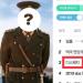 DisPatch là gì ? chủ đề leo lên top 1 tìm kiếm ở Hàn và thế giới suốt 9 tiếng, Knet đang đoán cặp đôi nào?